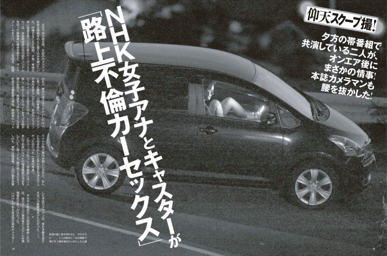 斉藤孝信の画像 p1_3