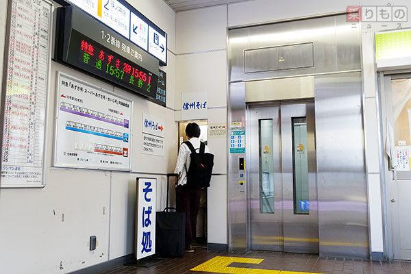 161110_shiojiri_05-600x400.jpg