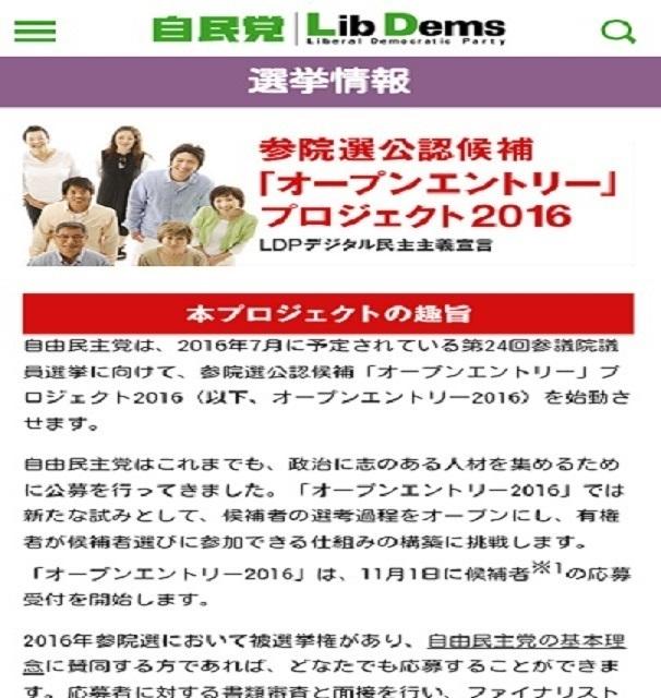 LDP_20151030_02.jpg