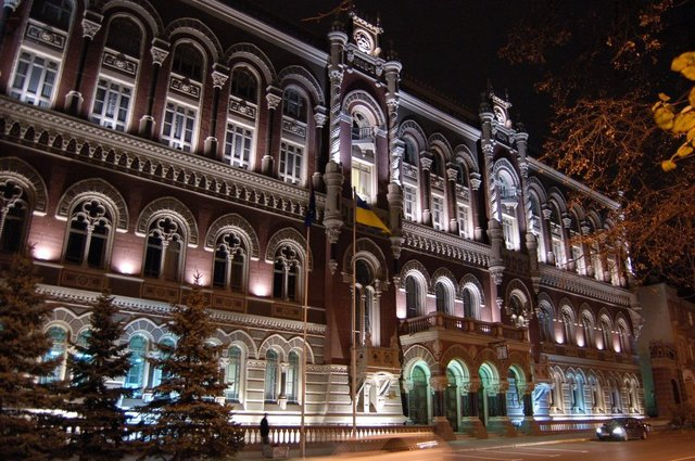 National_Bank_of_Ukraine_at_night.jpg