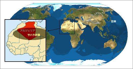 algeria-map2018.jpg