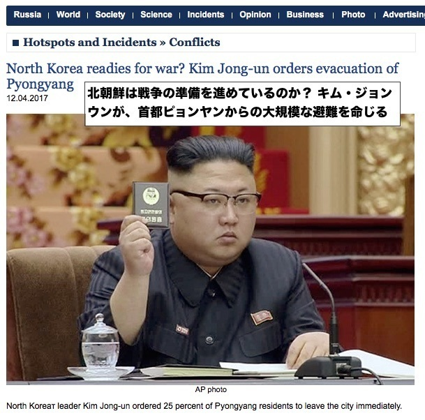 kim-jong-un-orders-evacuation-of-pyongyang.jpg
