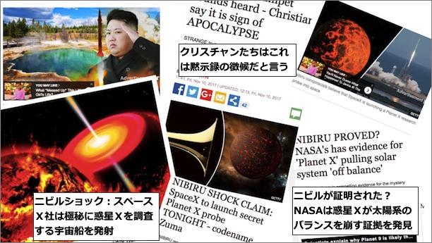 media-on-nibiru1.jpg