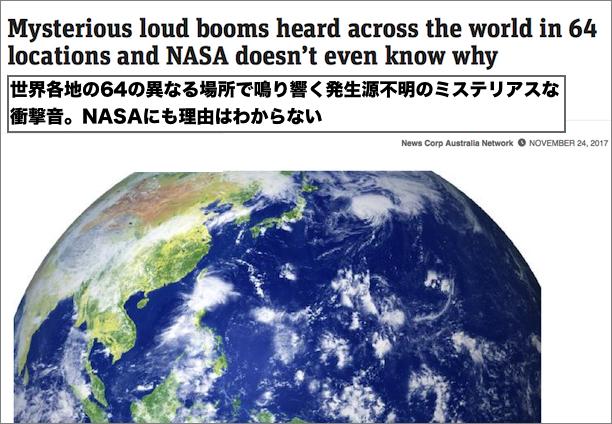 mysterious-boom-worldwide.jpg